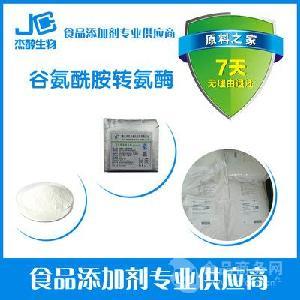 食品级谷氨酰胺转氨酶,TG酶 酶制剂 1公斤包装