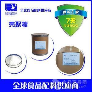 食品级壳聚糖/脱乙酰甲壳素 含量:90%