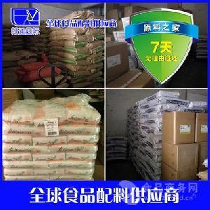 L-抗坏血酸棕榈酸酯(酶法生产) VC棕榈酸酯 VC酯 当天发货