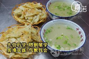 陕西特色小吃培训 学母鸡汤泡饼配方技术