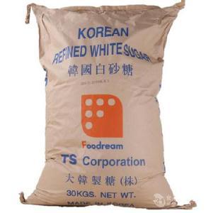 韩国进口精制幼砂糖韩糖、亮纯优质精致幼砂糖白砂糖