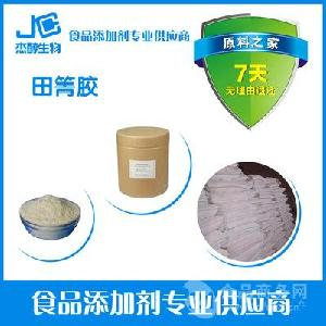 玉米淀粉 可溶性淀粉 食品级水溶性淀粉 量大优惠