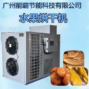 葡萄干烘干机