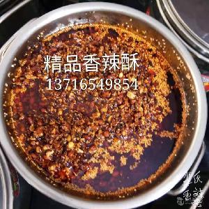 中國金鴻展散裝大桶牛肉醬批發