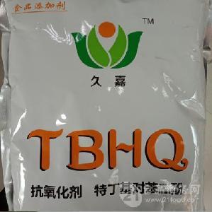 特丁基对苯二酚 TBHQ抗氧化剂