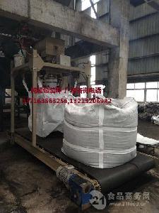 【包秤吨】-【吨包机】价格-郑州【包秤吨】厂家