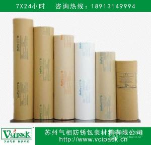 防锈包装纸  防锈牛皮纸  防锈覆膜纸,专业定制