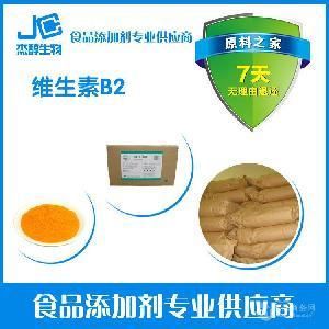 左旋肉碱酒石酸盐 食品级营养强化剂 量大优惠