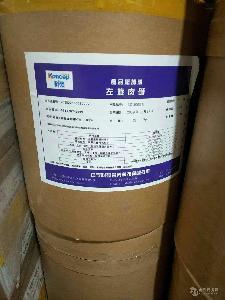 直銷營養強化劑食品級L-左旋肉堿含量99%遼寧科碩肉堿