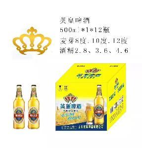 英皇啤酒500ml*1*12瓶