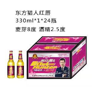 东方猎人红唇330ml*1*24瓶