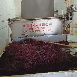 供应新品全自动肉制品油炸锅 厂家