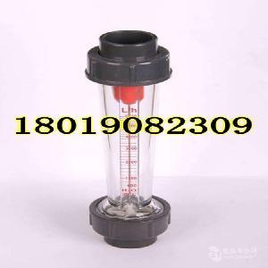 LZS-50塑料管转子流量计 胶粘承插式 短管型浮子流量计