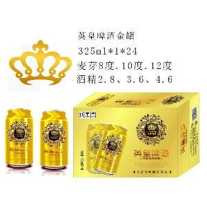 潍坊厂家供应英皇啤酒330ml金罐