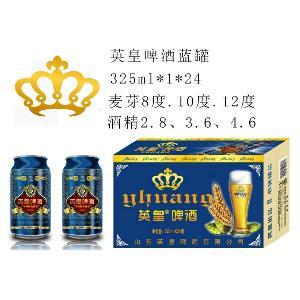 英皇啤酒蓝罐325ml*1*24