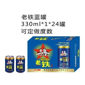 老铁蓝罐330ml*1*24罐