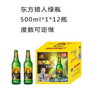 英皇啤酒500ml(绿瓶)