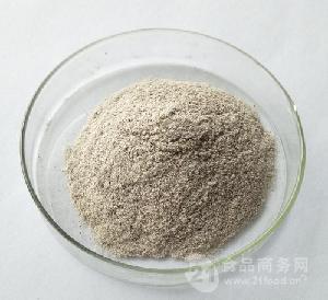 水蛭素 水蛭素 保健品原料100G/袋  1kg起订