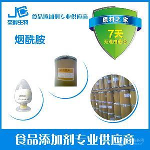 杰醇供应 食品级 维生素B3 烟酰胺,现货 量大优惠