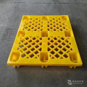 山东塑料托盘厂,供应全新料托盘 1008九脚网格塑料托盘
