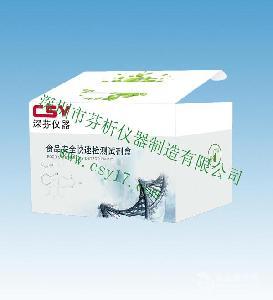 深圳玉米赤霉烯酮检测卡生产厂家
