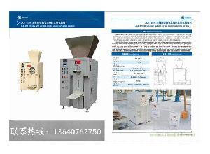 瓷砖胶包装机|干粉砂浆包装机