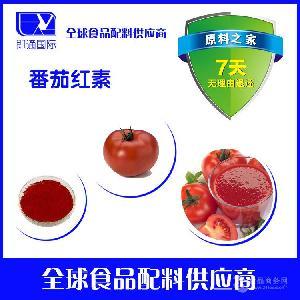番茄红素,番茄提取物,含量2% 5% 10%,现货