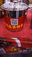 正宗四川香辣醬 麻辣醬 辣椒醬香辣味 拌面調味醬火鍋料廠家直銷