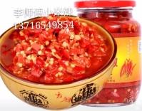 湖南剁椒酱 湖南特产农家 自制超辣下饭菜 香辣酱 厂家价格
