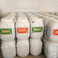 金鸿展大桶香菇酱厂家
