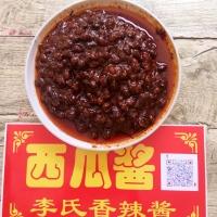 商用農家醬豆河南特產西瓜醬大醬正宗下飯醬辣椒醬拌面醬西瓜醬