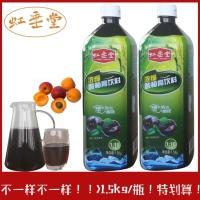 虹垂堂1.5kg桂花酸梅浓浆 酸梅膏酸梅汁商用家用火锅店专用大瓶装